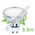 LED Accent GU10 3.5W