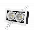 Светильник Grazioso 2 LED 30