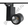 Светильник FOST LED 30W