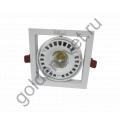 Светильник Glissando LED 44