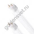 LED TUBE T8 10 Вт