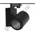 SMT spot Металлогалогеновый прожектор