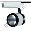 Светильник Procyon 3 LED 40W