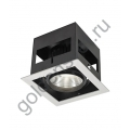 Светильник Avior LED 35
