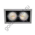 Светильник Avior 2 LED 2х30