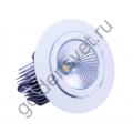 Светильник Vega LED 35