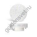 Лампа GX53 7W светодиодная
