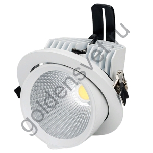 Светильник LTD-150WH-EXPLORER-30W Day White 38deg