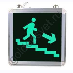 Световой указатель Лестница «ВНИЗ-ПРАВО»