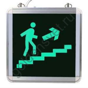 Световой указатель Лестница «ВВЕРХ-ПРАВО»