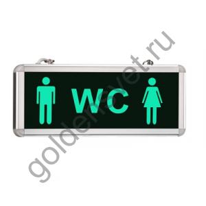 Световой указатель «WC» мужской и женский туалет