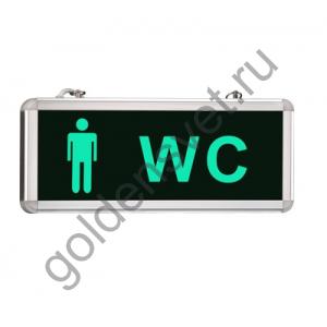 Световой указатель «WC» мужской туалет