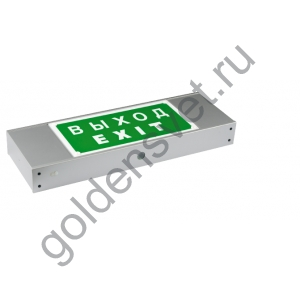 POLET Aвтoнoмный cвeтoвoй укaзaтeль