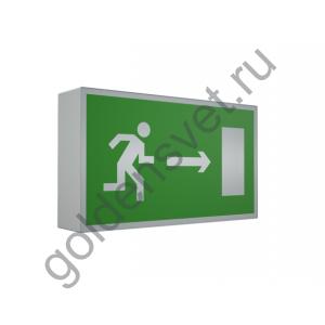 BOX 2021-5 LED S Световые указатели
