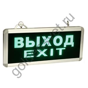 Светодиодный указатель ВЫХОД-EXIT