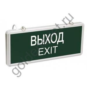 Светильник ССА 1001 ВЫХОД-EXIT ИЭК