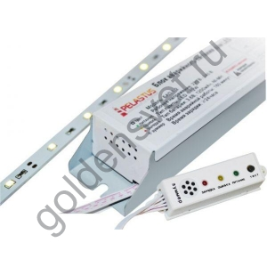 Блок аварийного питания LED БАП 1.2