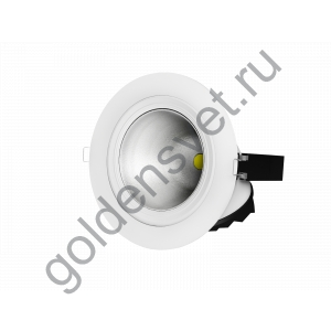 Светильник Magico LED 20/30