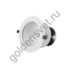 Светильник Largo LED 50