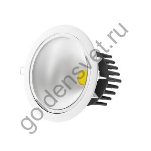 Светильник  Largo LED 40 G3