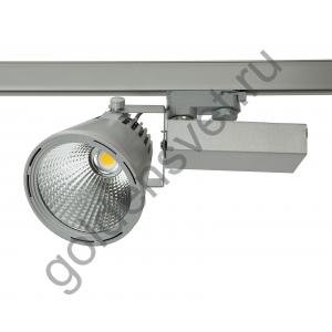 Светильник LIDER LED 45W