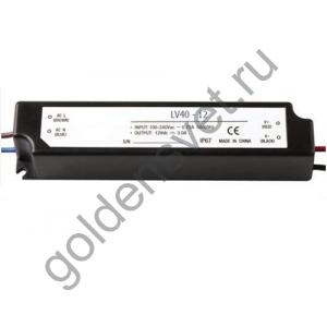 Блок питания LV4012-40Вт IP67 12В