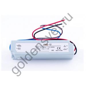 Блок питания LV6012-60Вт IP67 12В