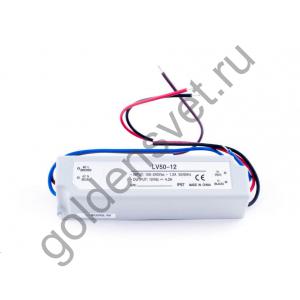 Блок питания LV5012-50Вт IP67 12В
