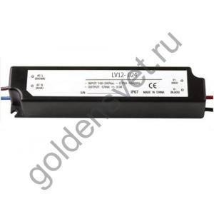 Блок питания LV12024-12Вт IP67 24В