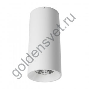 База светильника VILLY, тип монтажа накладной 4000К Нейтральный белый, 15Вт, цвет Белый