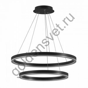 LED светильник BL-WW Черный