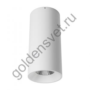 База светильника VILLY, тип монтажа накладной 3000К Теплый белый, 15Вт, цвет Белый
