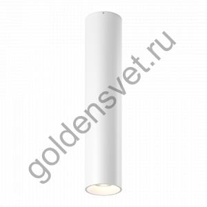 База светильника VILLY, тип монтажа накладной 3000К Теплый белый, 15Вт, цвет Черный, рекомендованное альтернативное крепление - VL-М6
