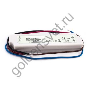 Блок питания LP-20Вт IP67 12В
