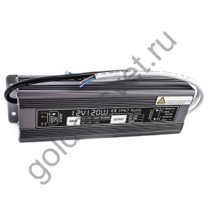 Блок питания LP -120Вт IP67 12В