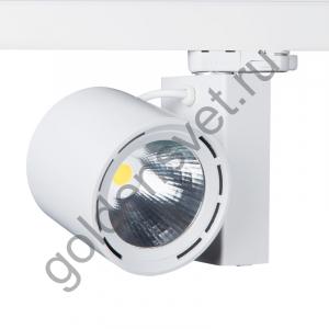 Светильник Hub LED 38W