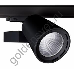 Светильник Aspect LED 38W Lival
