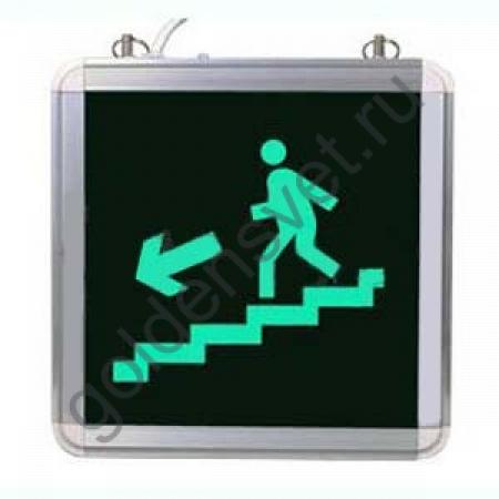 Световой указатель Лестница «ВНИЗ-ЛЕВО»