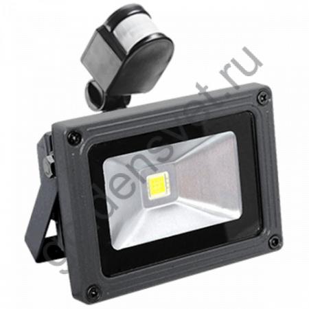 Прожектор LFL 10Вт с датчиком движения