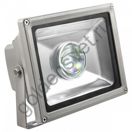 Прожектор  LFL RGB 20W светодиодный