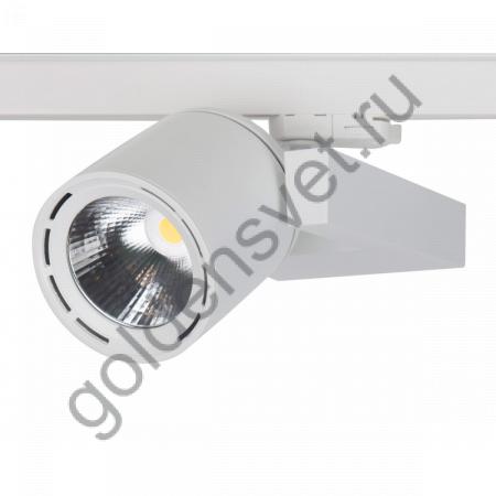 Светильник Alert LED 43W Lival
