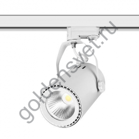 Светильник TUBUS Spot LED 20W и 30W