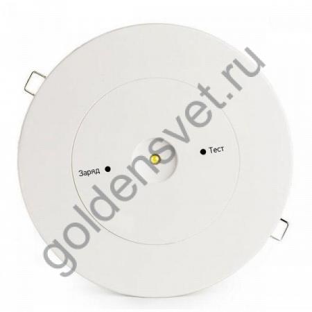 Светодиодный аварийный светильник PL CL 1.1