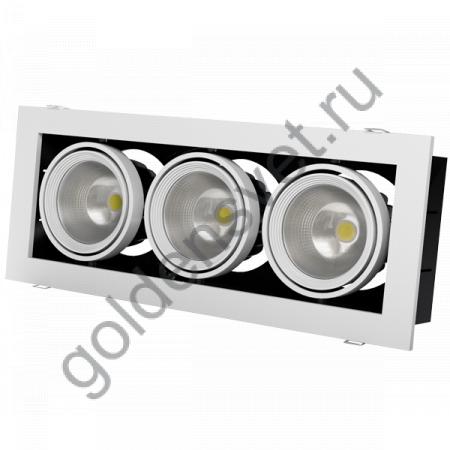 Светильник Grazioso 3 LED 30