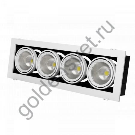 Светильник Grazioso 4 LED 30