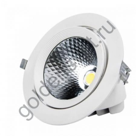 Downlight VS LED 30Вт Светильник Поворотный