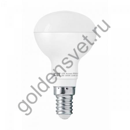 LED Accent R50-M, 5Вт