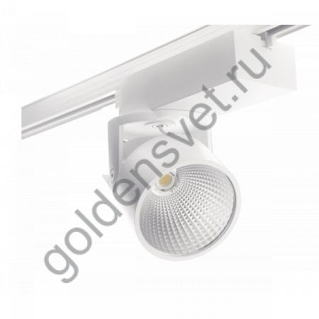 Светильник Risoluto Tre LED 30