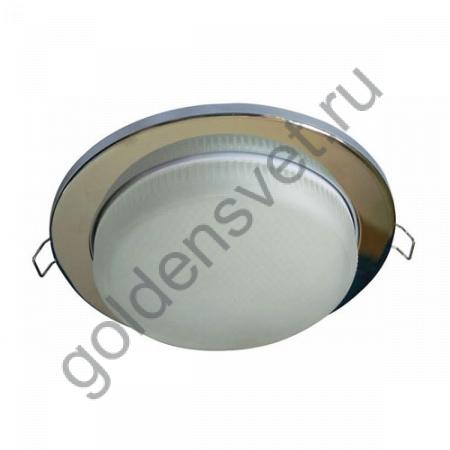 Светильник встраиваемый GX53-H4 Satin Chrome