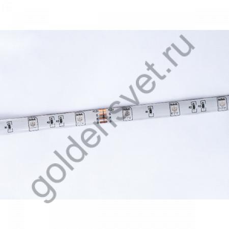 Светодиодная лента 12V 5050 30/м (7,2W/м) в силиконе RGB